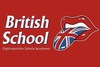 Logo British School